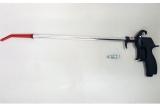 Súng xịt hơi PUNCHAM PH-9601 16 inch thân nhôm đầu cong